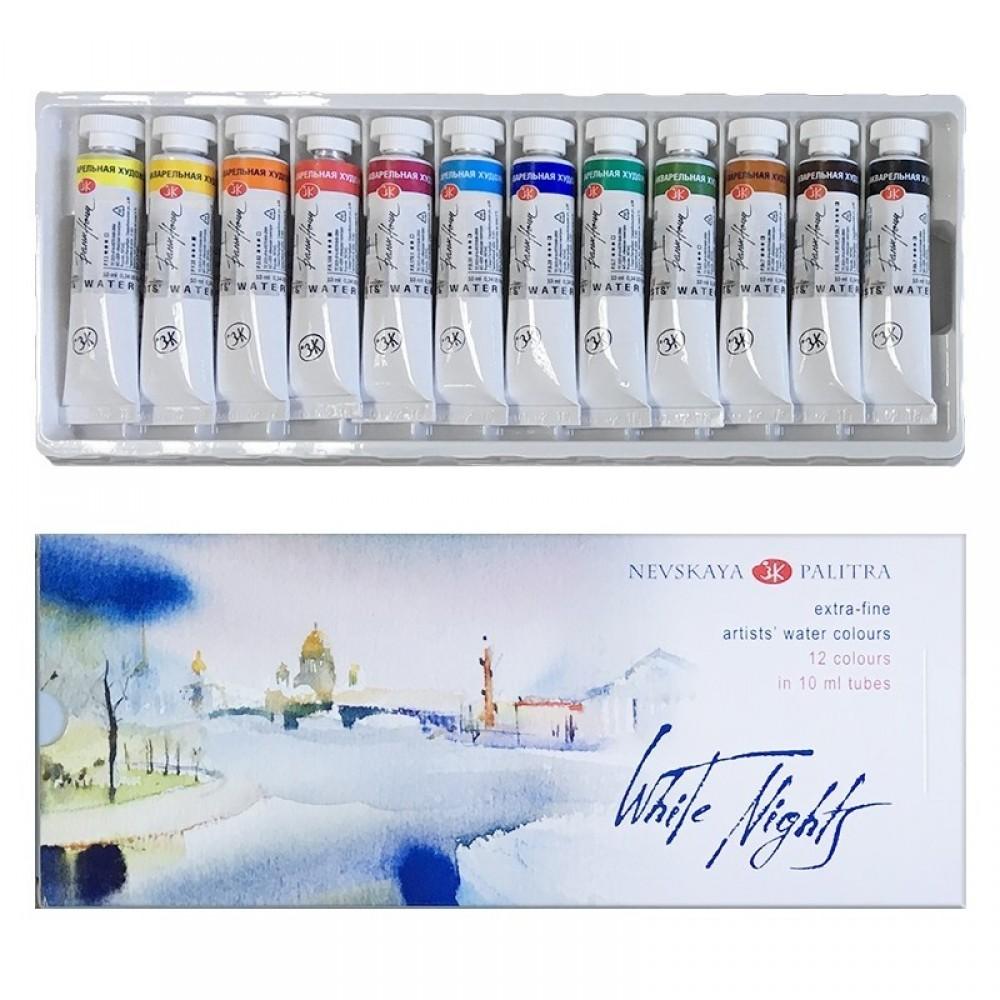 Set culori acuarela 12 tuburi